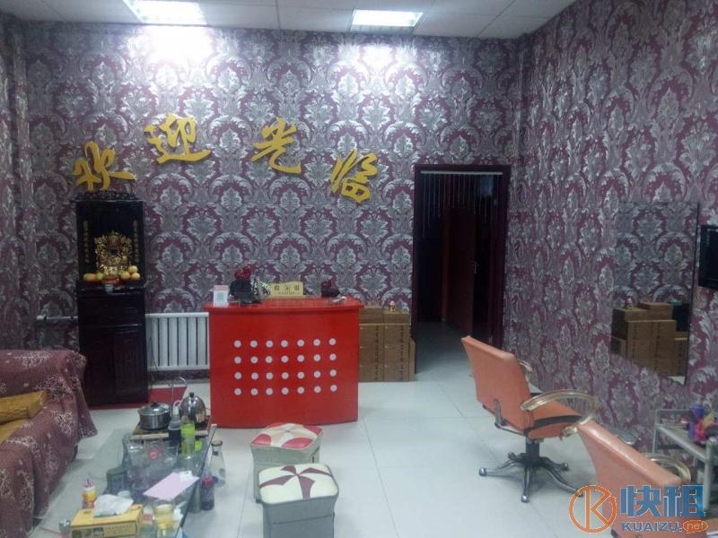潍城豪德多年老店养生馆转让