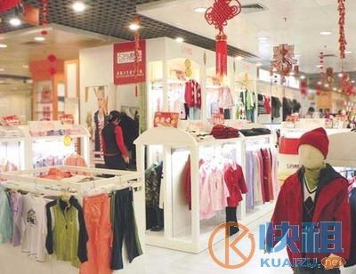 高新奎文市區大型商場童裝專柜急轉