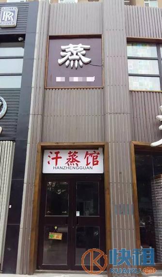 高新臥龍街蓉花路經營中茶館轉讓