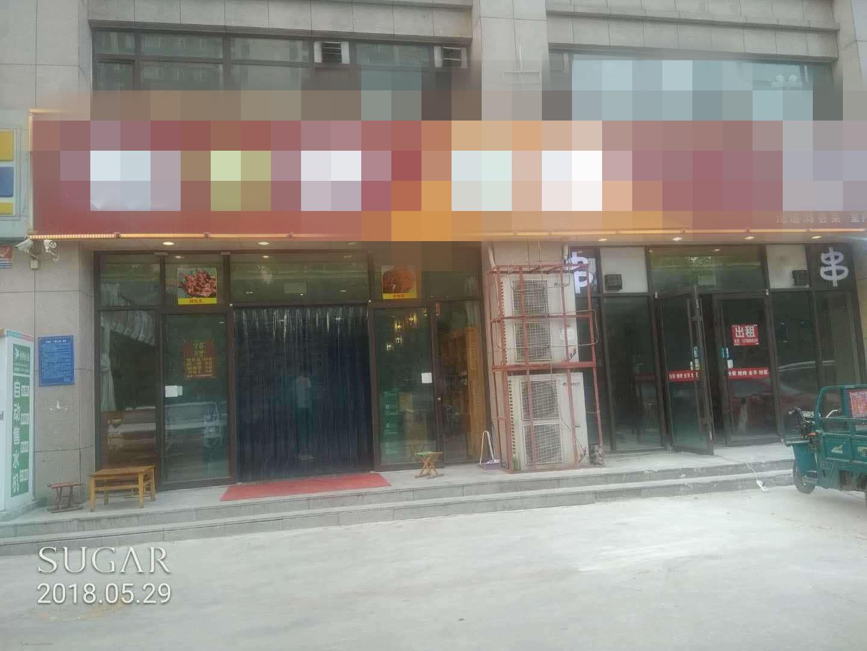 高新区金马路卧龙街好地段餐馆急转