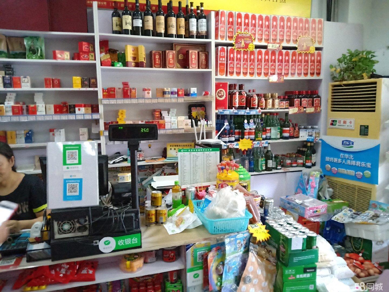(转让) 营业中百货超市转让
