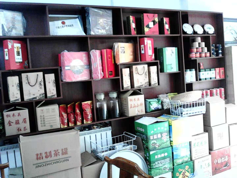 濰城中華茶博城好位置茶店轉讓