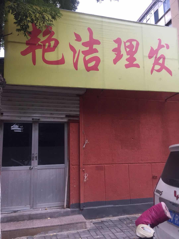 (快租免费寻址)潍城区苗圃三路东风街旺铺转让