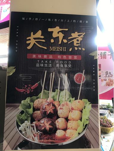(快租免费寻址)青州云门山中路理工学院空铺出租