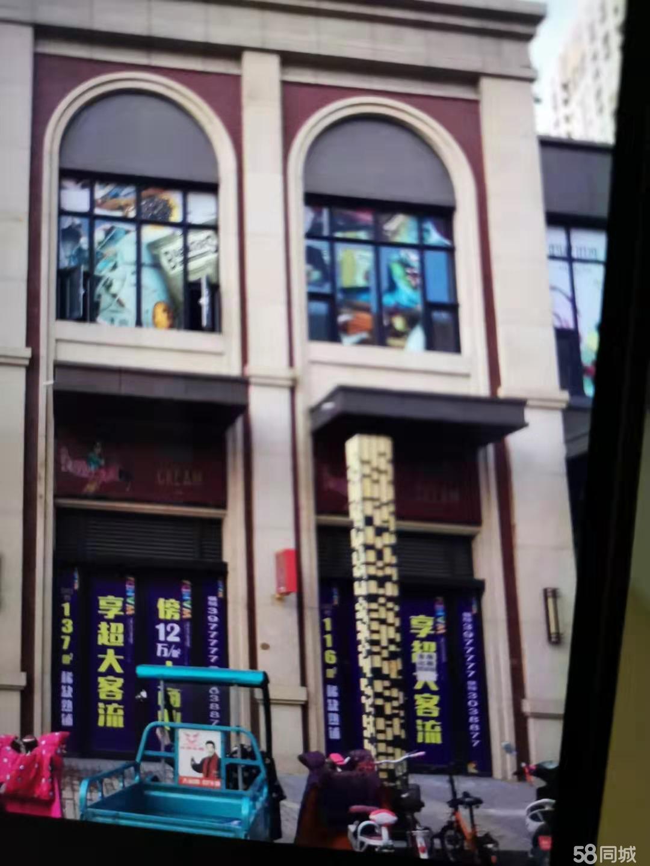 (出租) 出租开发区天地广场商业街店铺