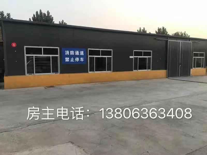 (快租免费寻址)奎文区潍州路382南厂房出租