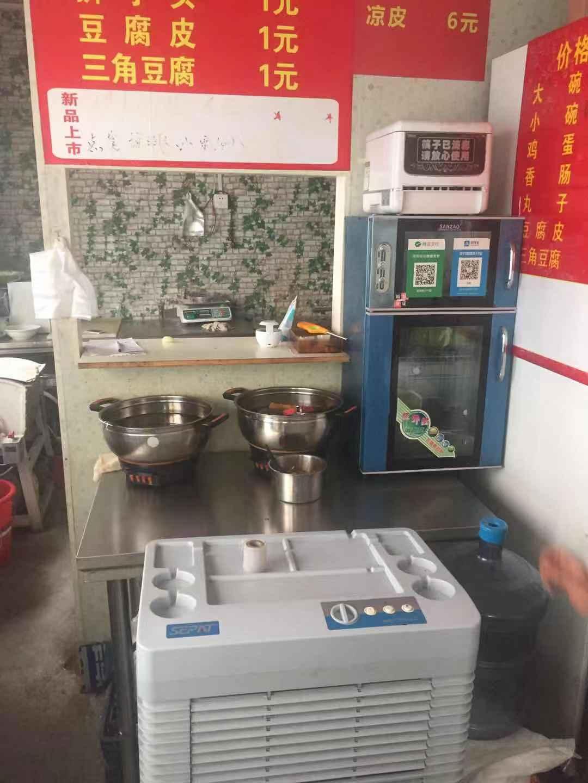 (快租免費尋址)奎文新華路南湖三聯好位置店鋪轉讓