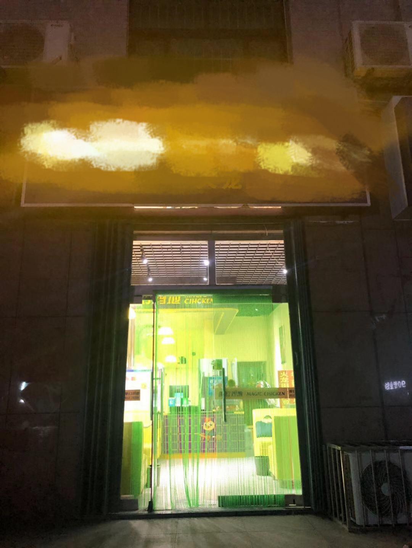 (快租免费寻址)寒亭区友谊路益新街汉堡店转让
