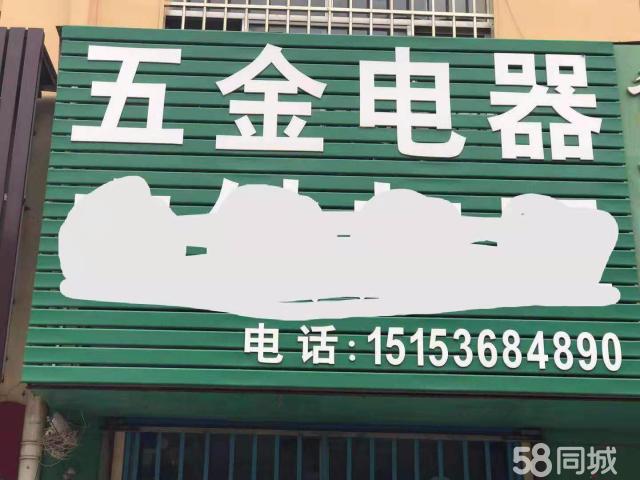 (快租免費尋址)奎文濰棉小區臨街旺鋪低價急轉