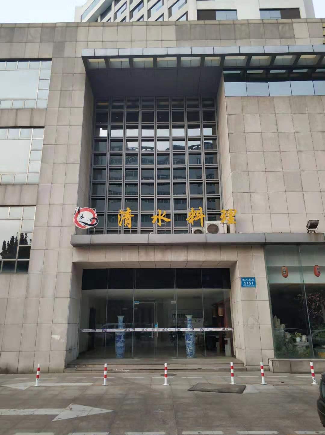 (快租免费寻址)奎文区四平路胜利街旺铺转让