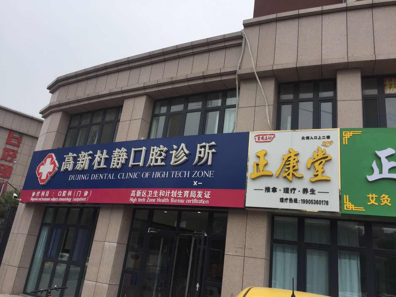 (快租免費尋址)高新區志遠路瑞斯東街商鋪二樓出租