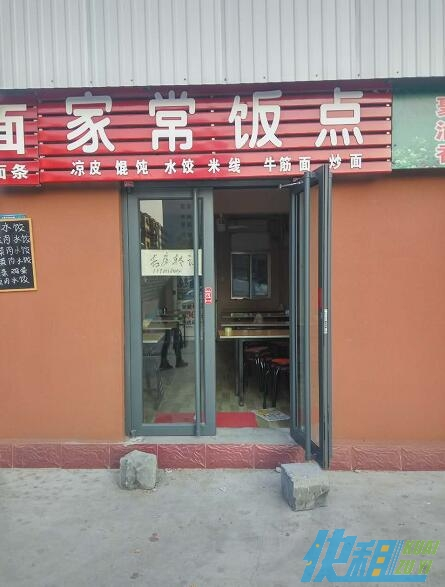 潍城中百大厦后边餐饮店转让