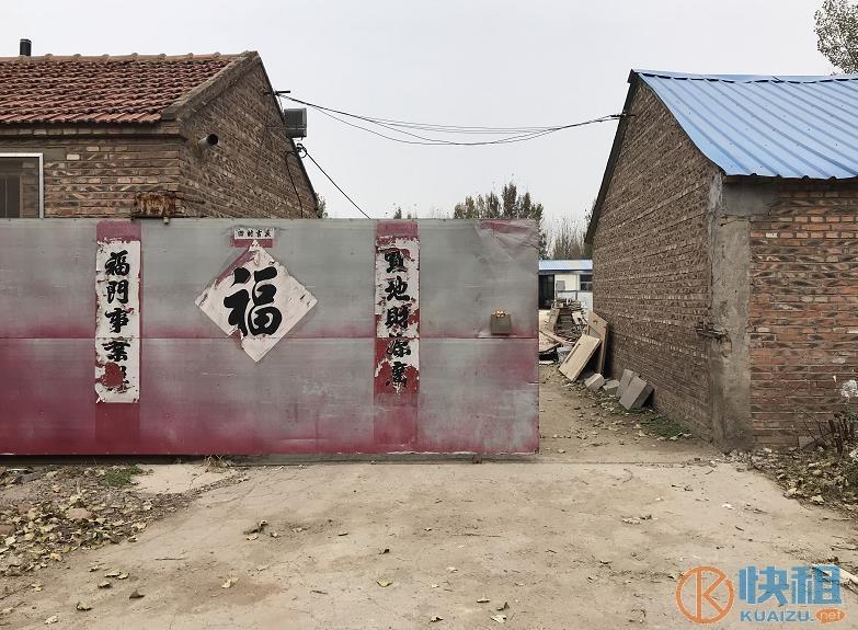 坊子兴国路凤凰街优质仓库出租