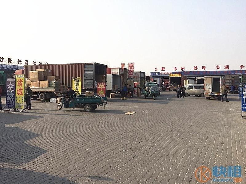 潍城盈利物流专线有事急转