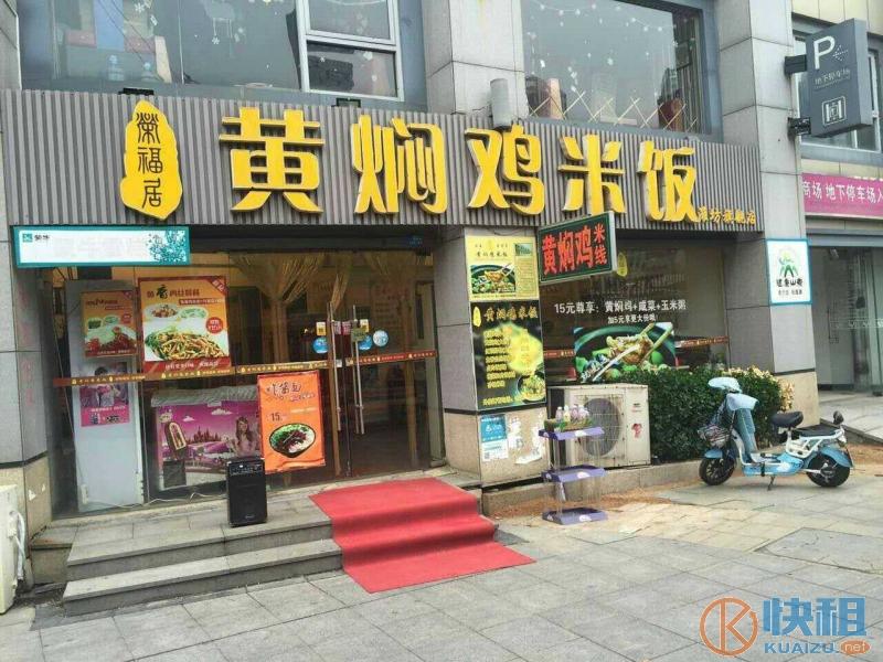 潍城V1购物广场沿河美食街餐饮店转让