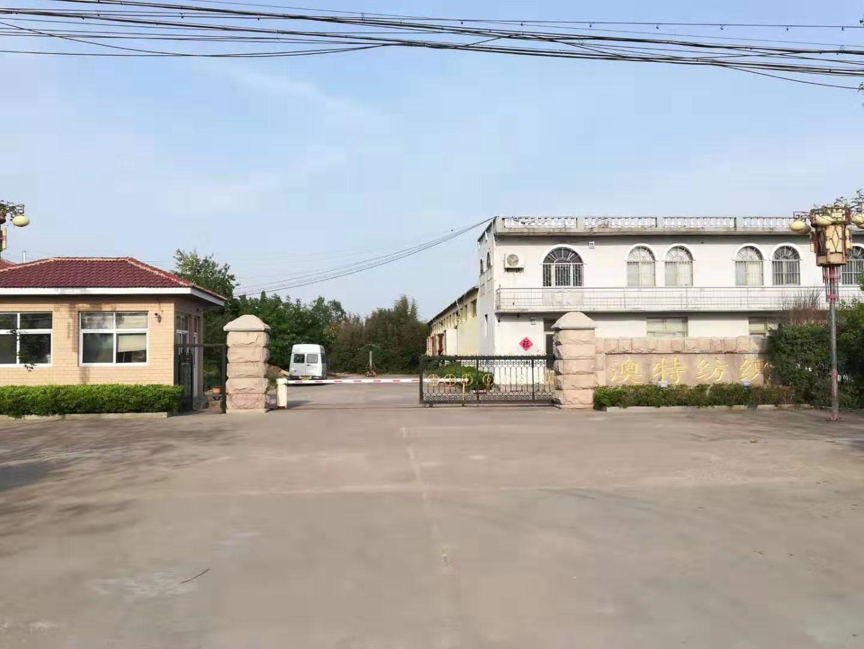 (快租免费寻址)昌邑市石埠经济发展区工业园厂房出租