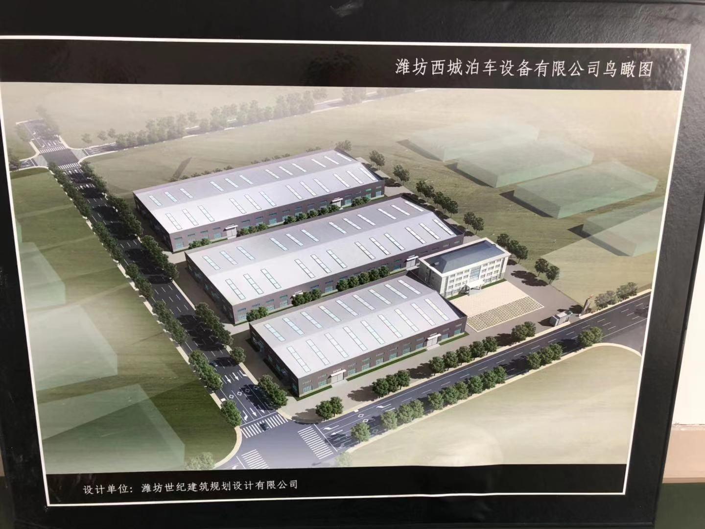 (快租免费寻址)潍坊西城泊车设备厂房出租