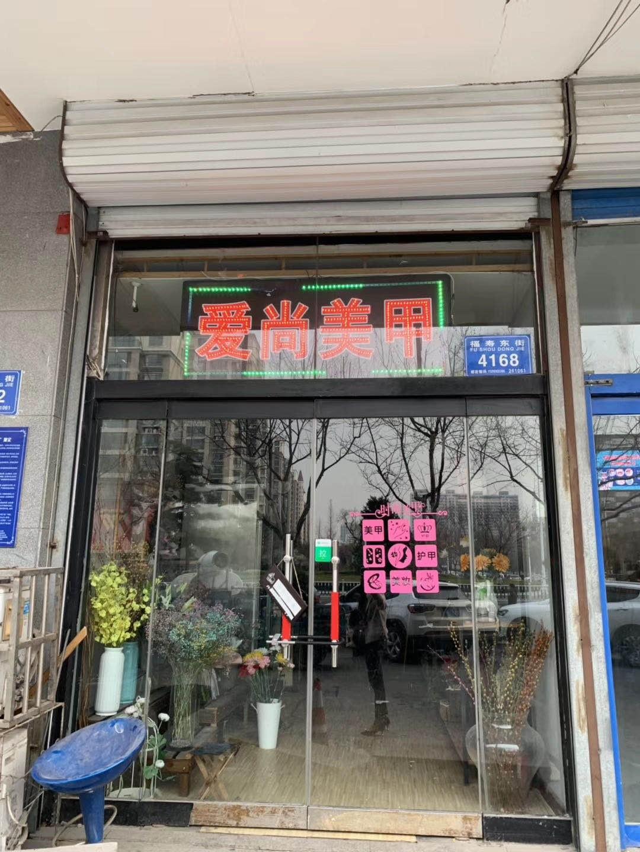 (快租免费寻址)高新区富华路福寿街谷德花店转让