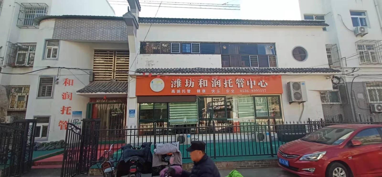 (快租免费寻址)潍城区东大街和平路小饭桌转让