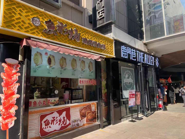 (快租免费寻址)奎文区泰华中兴街小吃店转让