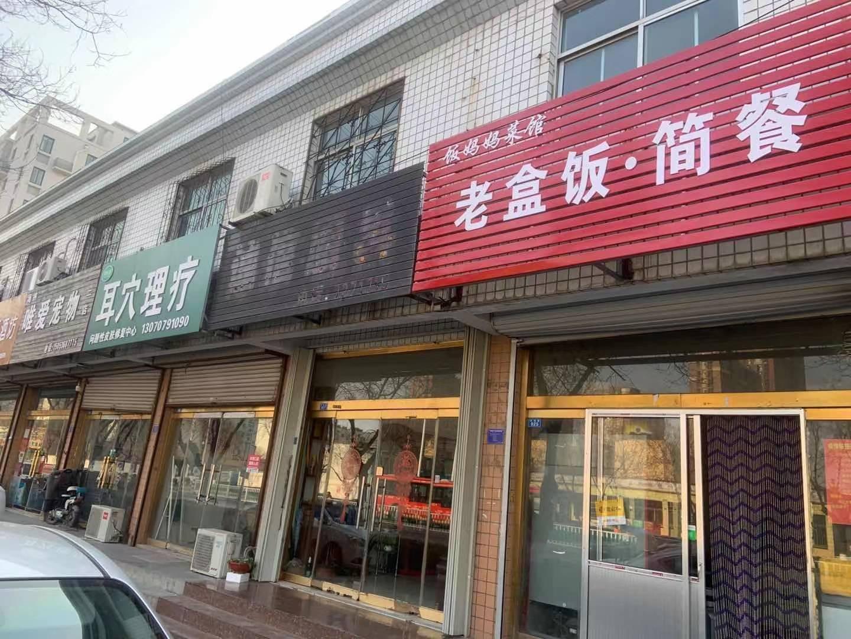 (快租免费寻址)寒亭区幸福路文化街知名外卖店转让