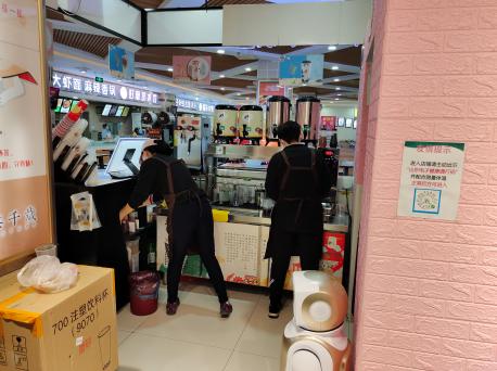 (快租免费寻址)潍城区商场内多年饮品店转让