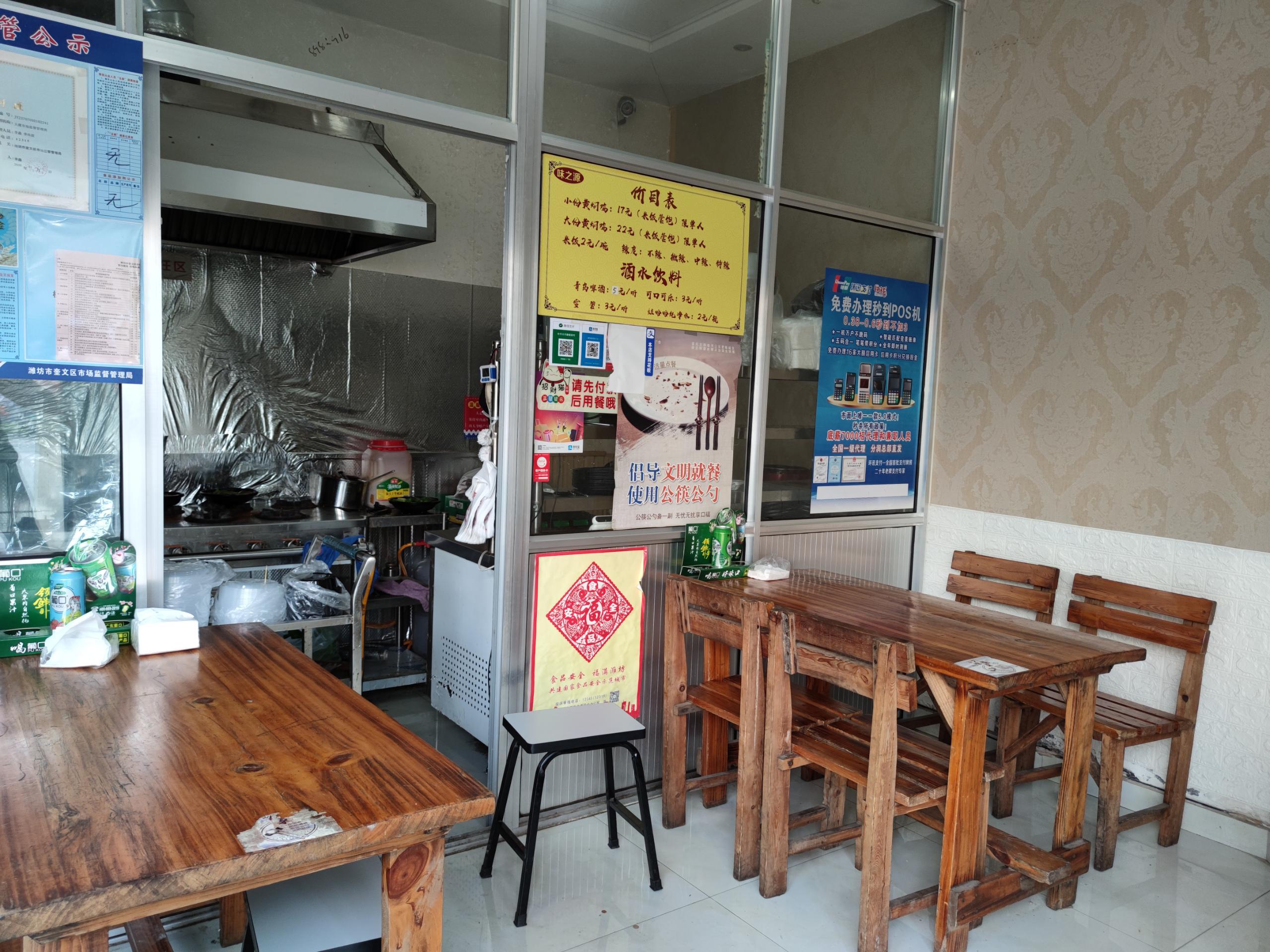 (快租免费寻址)奎文区丹桂里餐饮店出租