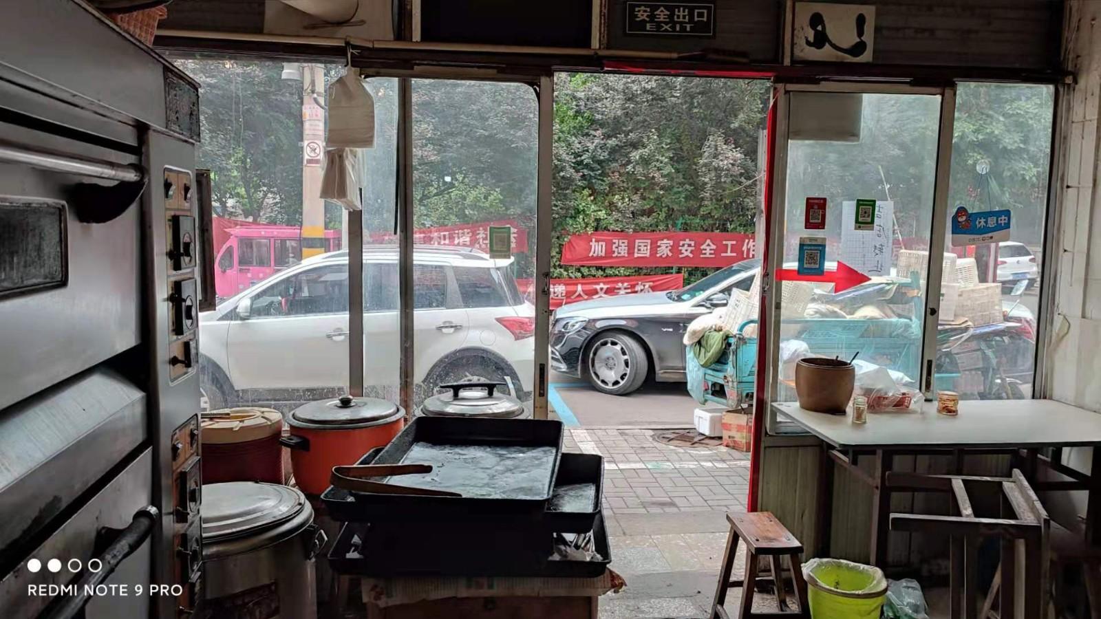 (快租免费寻址)15年老店孙记火烧铺低价转让