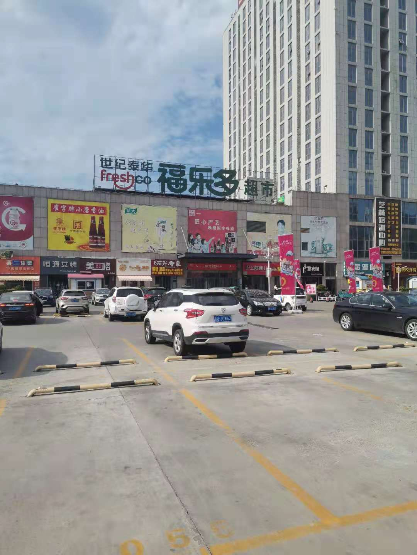 (快租免费寻址)潍城区长松路东风街福乐多档口转让