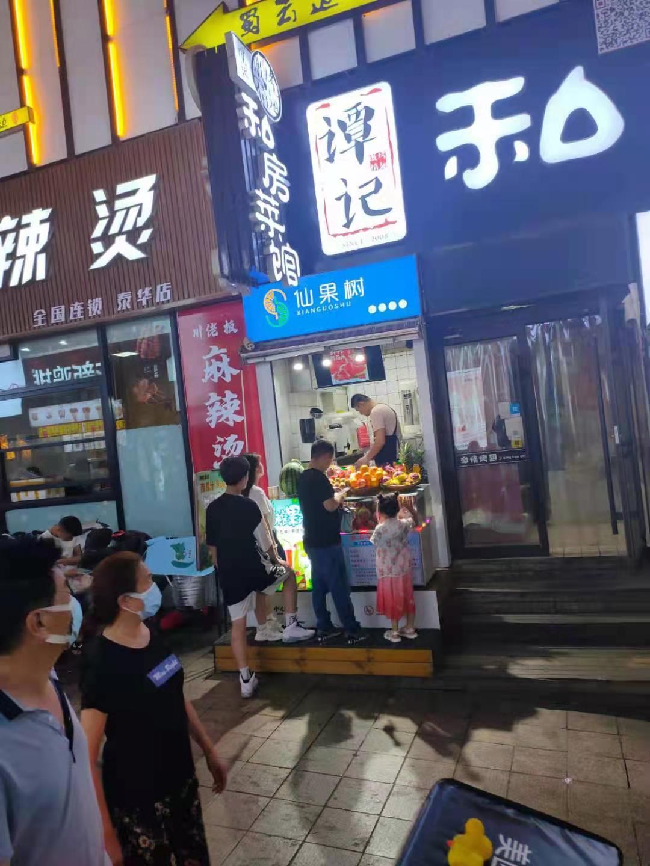 (快租免费寻址)奎文区泰华中兴街南首路东仙果树转让