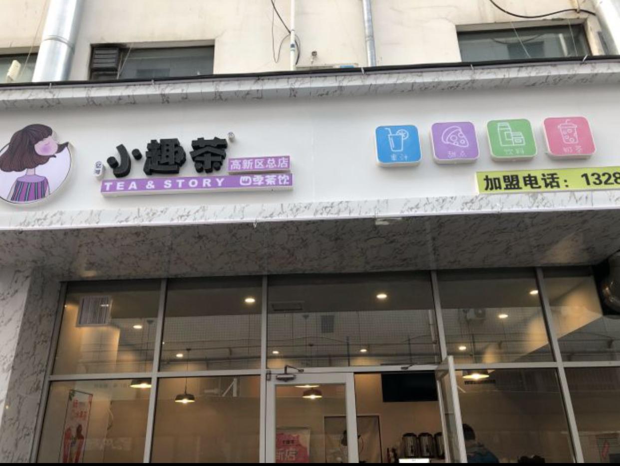 (快租免费寻址)高新区谷德广场上东南巷店铺空转