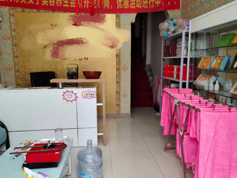 (快租免费寻址)寿光稻田全福元购物中心旁多年美容院转让
