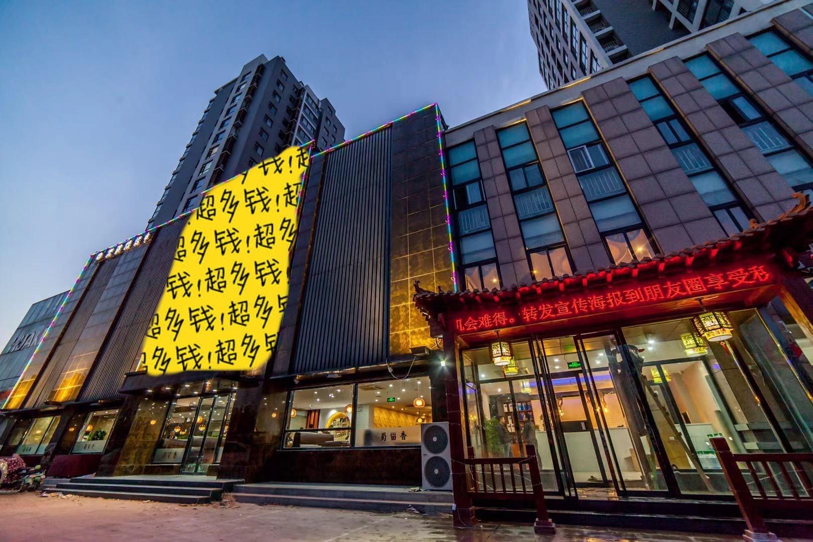 (快租免费寻址)潍城区北宫街怡园路餐饮店转让